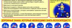doroga_12_poster_sm__2D8JT